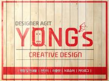 15년이상의 베테랑 디자이너들이 고객의 마음을 닮은 디자인을 해드립니다.