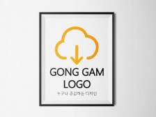 선 상담 후 제작 세부수정 무제한/ !소통하는 공감 디자인!/로고,명함,간판,브렌딩 해드립니다.