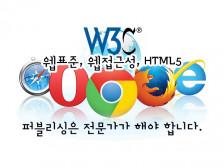 현직 IT기업 개발실장이 웹 퍼블리싱을 해드립니다.