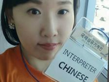 [중국어번역경험多]중국어->한국어  번역해드립니다.