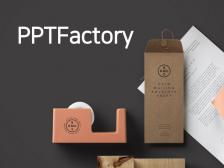 PPT  제안서 디자인해드립니다.