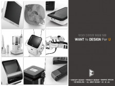 3D 모델링(제품/케릭터)과 제품디자인(컨셉/양산)을 진행해드립니다.