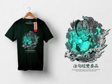 티셔츠및 의류 커스텀그래픽 디자인해드립니다.