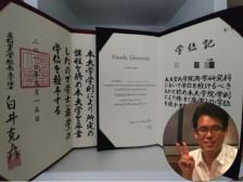 일본 주재 13년, 와세다 대학 및 경영대학원 졸업. 최고의 일본어 번역을 제공드립니다.