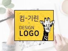 [CI, BI, 로고] 어딜가나 비슷한 로고 말고 사업목적에 딱! 개성있는 로고 만들어드립니다.