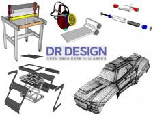 2D/3D 기계도면/부품도면 제작!! 전문가에게 맞기세요!! 완벽하고 빠르게 작업해드립니다.