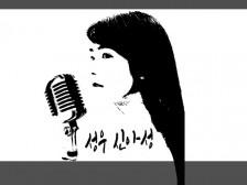 [여자성우] 캐릭터 연기·트렌디한 광고 전문! ARS·홍보·나레이션 등 다양한 녹음해드립니다.