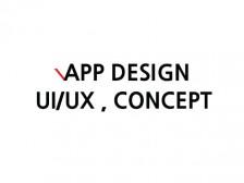 실제 개발에 사용하기 편하시게 앱 디자인해드립니다.