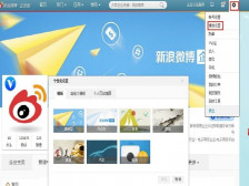 중국 웨이보(중국 인스타&페이스북) 200만 이상 팔로워 포스팅 10만뷰 보장해드립니다.