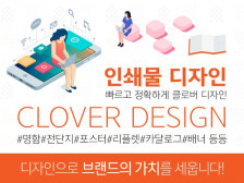 인쇄물디자인/리플렛/카달록/명함 디자인해드립니다.