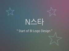 브랜드에 가치를 더하는 감각적인 로고디자인을 만들어드립니다.
