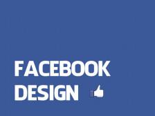 페이스북 커버디자인을 해드립니다.