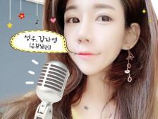 [여자성우] 나레이션,spot,홍보,ars,캐릭터 녹음 등 기분좋은 녹음작업 진행해드립니다.