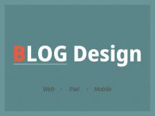 블로그디자인! 이제는 가성비 좋은 샘플을 이용해서 디자인해보세요!드립니다.