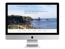블로그디자인/홈페이지형블로그디자인/카페디자인/카페블로그/홈페이지 디자인/쇼핑몰 디자인드립니다.