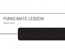 유럽 유학출신 쌤이 피아노 기초부터 고급까지 재미있고 탄탄하게 익히게드립니다.