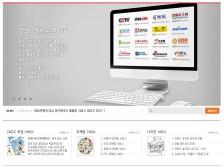 [중국마케팅1위] 중국 언론보도를 통해 바이두 홍보해드립니다.