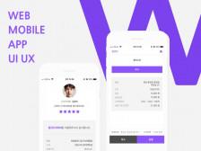 웹페이지/모바일웹/앱 디자인 심플하고 예쁘게 작업해드립니다.