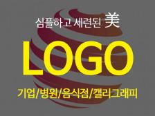 로고/CI/BI/아이콘 제작해드립니다.