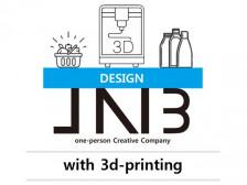 (라이노,3d맥스,스케치업,솔리드웍스)기계 및 제품디자인 솔루션해드립니다.