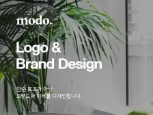 [무제한수정] 로고를 넘어 여러분의 브랜드를 꼼꼼히 디자인 해드립니다.