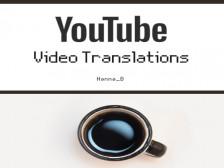 유튜브, 회사 영상, 각종 영상 번역 빠르고 정확하게 해드립니다.