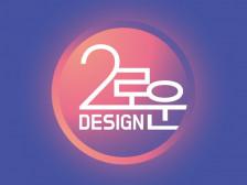 2명의 디자이너가 정확하게 이해, 분석하여 매출을 높여주는 로고를 찾아드립니다.