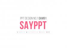 [SAYPPT] 깔끔하고 보기좋게 PPT를 디자인 해드립니다.