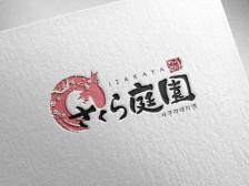 고퀄리티 디자인 유니크한 상업용 브랜드 로고 CI/BI 만들어드립니다.