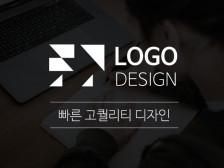 빠르고 센스있게 로고 디자인 해드립니다.
