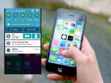 쇼핑몰앱/푸시어플 전문 모바일앱 제작 . 웹사이트를 앱으로 만들어드립니다.
