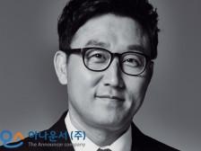 [김현욱의 아나운서 주식회사] 아나운서 지망생 개인의 특성에 맞게 지도 및 진로를 정해드립니다.