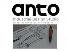 제품 개발을 위한 기획용 디자인 또는  신제품 디자인 개발 합리적 가격으로 제안해드립니다.