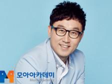 아나운서 김현욱의 직장인 스피치!!! 말 한마디로 이미지를 변화 시켜드립니다.