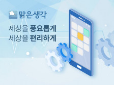 전문 소프트웨어 엔지니어링 회사가 개발해드립니다.