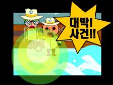 우주 최강 가성비  웹툰형  상세  페이지,  홍보 광고 웹툰 제작해드립니다.