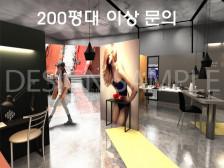 호텔식 고급스러운 여러 컨셉의 인테리어(200평대이상)를 최상의  퀄러티로 디자인 해드립니다.