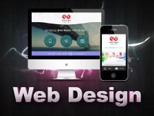 홈페이지/쇼핑몰/랜딩페이지/모바일웹앱/반응형웹 등 사이트 웹디자인 해드립니다.