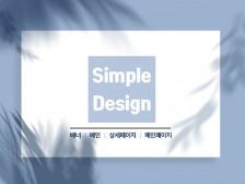배너│팝업│ 이벤트│ 상세페이지 등 트렌드에 맞는 디자인으로 작업해드립니다.