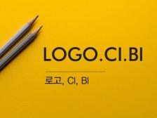 센스 있는 로고! 원하시는 디자인으로 제작해드립니다.