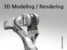 [제품디자인] 3D / 2D 모델링, 렌더링 작업해드립니다.