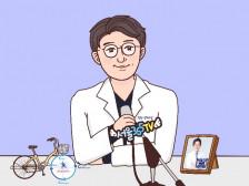 귀여운 캐릭터 제작 / 상업용 웹툰 제작해드립니다.