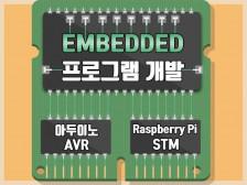 아두이노/AVR/라즈베리파이/STM/myRIO(LABVIEW) 개발해드립니다.