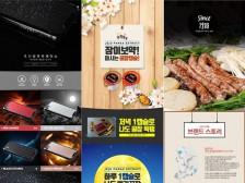 [24시간:쇼미더디자인]  배너/오픈마켓/소셜 상세페이지 디자인+제품촬영해드립니다.