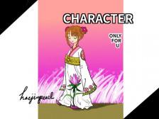 귀엽고 사랑스럽고 신비로운 당신만의 캐릭터를 그려드립니다.