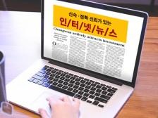 언론보도,인터넷뉴스,언론홍보,보도자료 신속 정확하게 송출해드립니다.