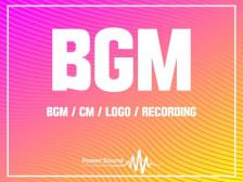 영화! 영상! 드라마! 에 들어갈  BGM , OST 제작해드립니다.