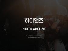 [창원/진주/부산/김해] 본식 스냅 사진 촬영을 해드립니다.