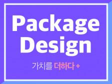 라벨, 파우치, 박스 등 패키지 디자인 해드립니다.