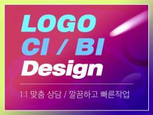 10년차 디자이너가 작업해드리는 고퀄리티 로고 디자인드립니다.